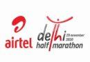 सिर्फ एलीट एथलीटों के साथ 29 नवम्बर को होगी दिल्ली हाफ मैराथन