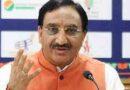निशंक ने महाकुंभ में 'स्किल इंडिया पैवेलियन' का उद्घाटन किया
