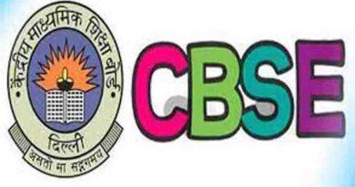 सीबीएसई के फॉर्मूले से सुप्रीम कोर्ट सहमत