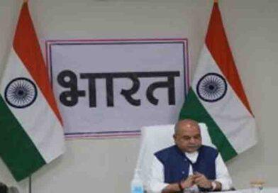 कृषि और सम्बद्ध क्षेत्रों में सहयोग के लिए भारत व फिजी के बीच हुआ समझौता
