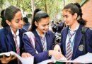 छात्रों ने परीक्षा रद्द करने के लिए प्रधानमंत्री को धन्यवाद दिया
